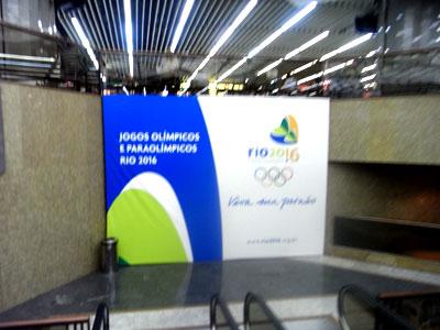 リオ・デジャネイロの空港にあった、オリンピック招致の垂れ幕